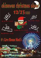 オキナワンクリスマス07