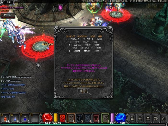 CW2_convert_20091130150930.jpg