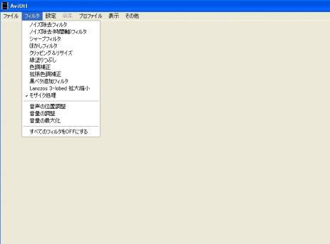 RTKOnline[20091110-210809]
