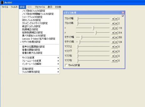 RTKOnline[20091110-211024]