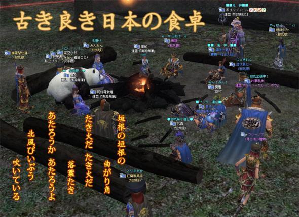 hatugunbi1205 copy