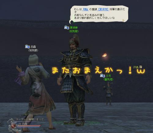 kakouboku1102.jpg