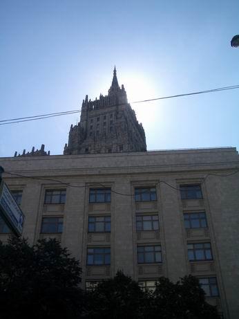 ロシア連邦外務省