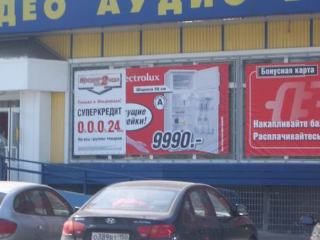 ロシア語で「ハラジールニク」