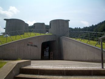 縄文記念館