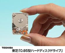 世界最小のHDD(1)