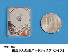世界最小のHDD(2)