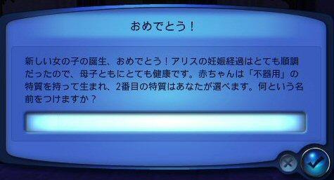 sim3-a21-02.jpg