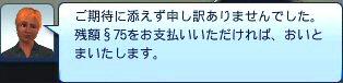 sim3-a22-07.jpg