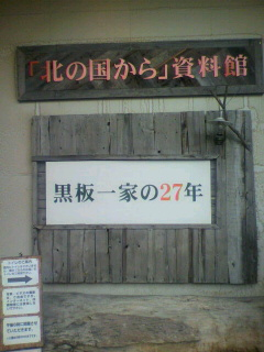 P1000094.jpg