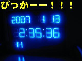 2007011301