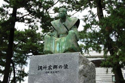 zusho-hirosato.jpg