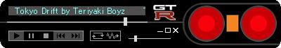 bnr32_tail