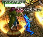 VS黒エルフ2