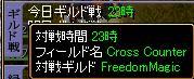 VSFreedomMagic