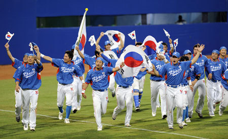 korea victory