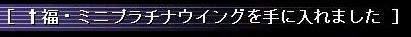 (σ´∀`)σゲッツ!!