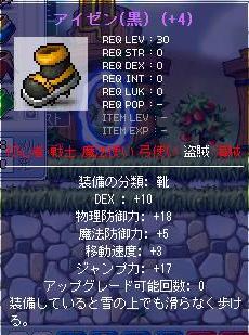 Maple16.jpg