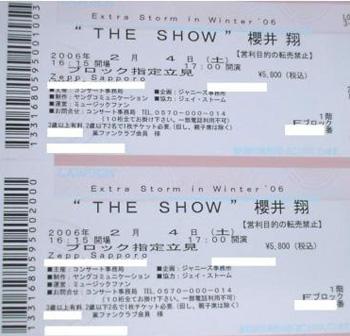 show7.jpg