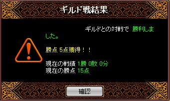 20060805Gv2.jpg