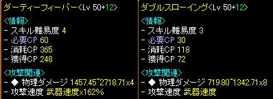 ダメ表記402