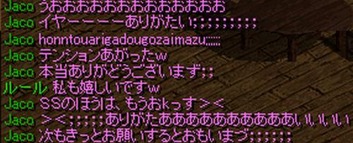 悪魔代行5