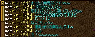 ブログ耳紹介2