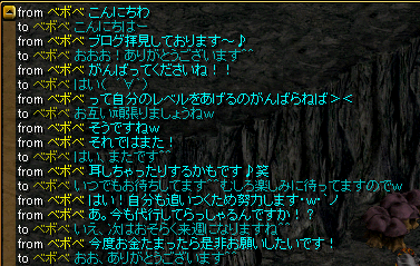 ブログ耳紹介1