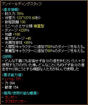 ミズナDXU3