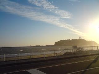 enoshimaa