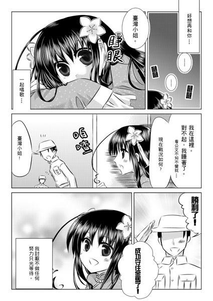 華歌試閱02