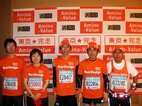 東京マラソン2009_02