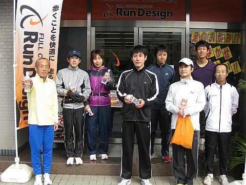 rd_kyoto-renshukai02
