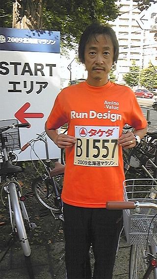 yoshidasan_hokkaido01