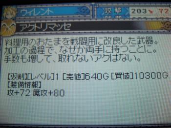 CIMG9107.jpg