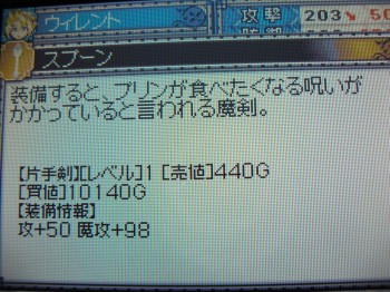 CIMG9108.jpg