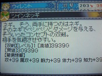 CIMG9109.jpg