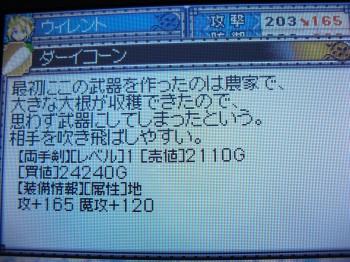 CIMG9110.jpg