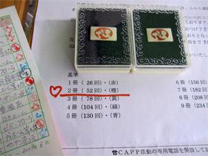 624_12.jpg