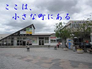 B0428_4.jpg