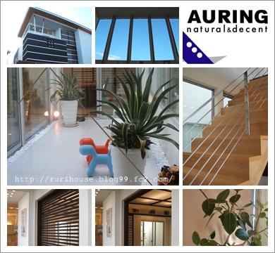 auring-1