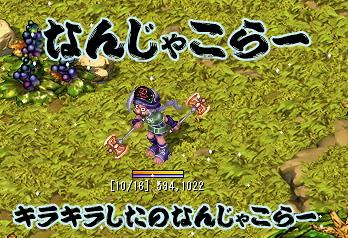 TWCI_2006_1_11_1_52_56.jpg