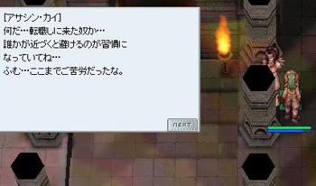 screenbijou049.jpg