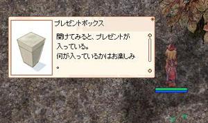 screenbijou1124.jpg