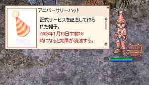 screenbijou1150.jpg