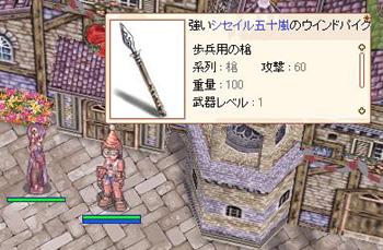 screenbijou1163.jpg