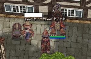 screenbijou1164.jpg