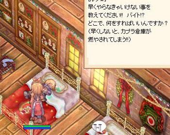 screenbijou1168.jpg