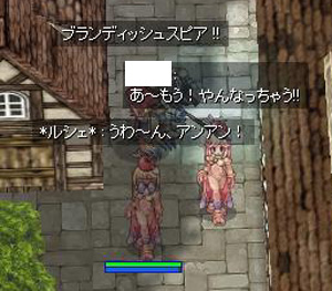 screenbijou118-2.jpg