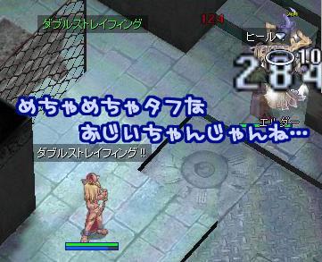 screenbijou353.jpg